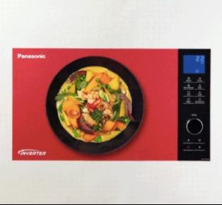 用PANASONIC微波爐打造美味食譜 香港飲食生活雜誌